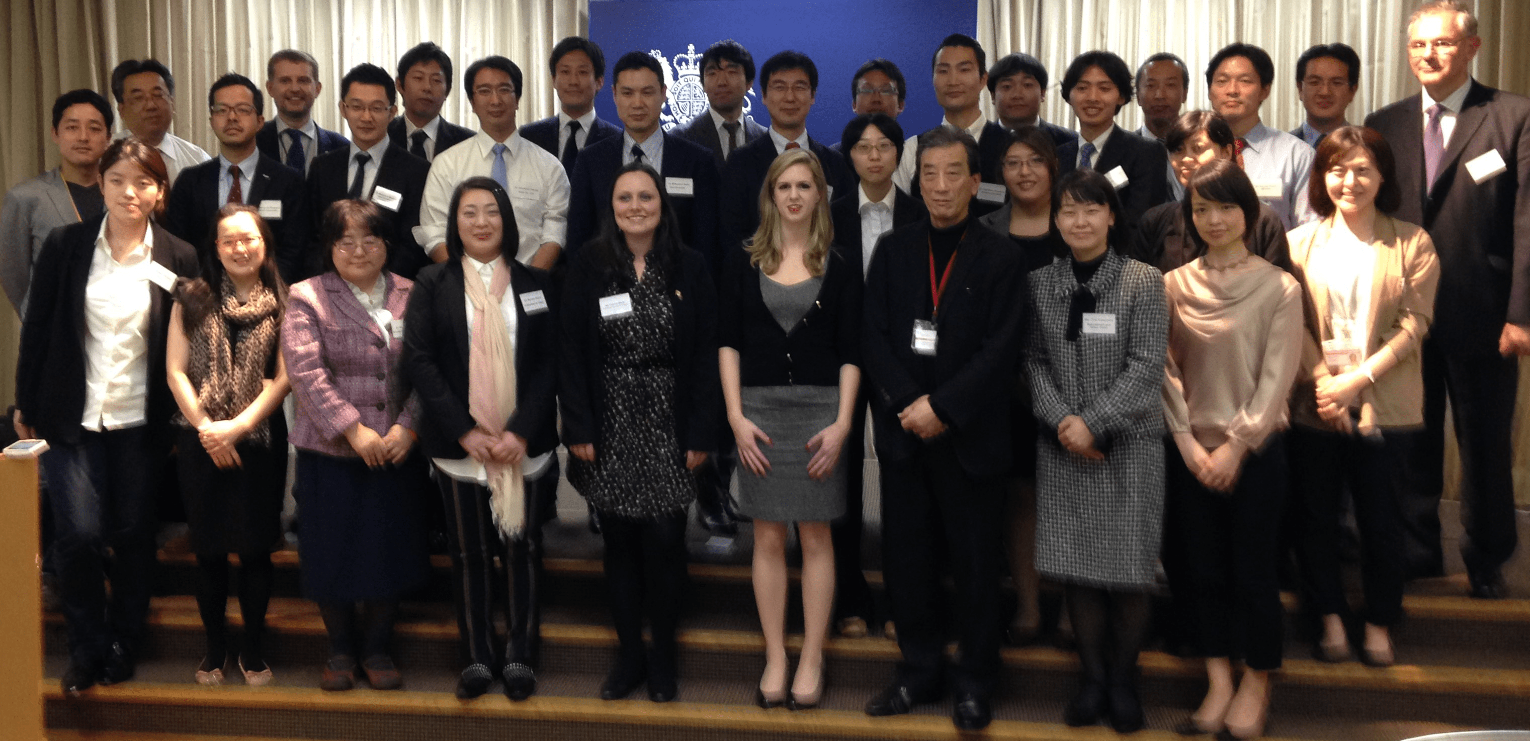 Japanese young leaders meeting, Tokyo, November 2014